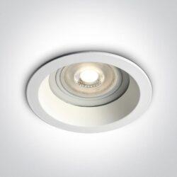 Įmontuojamas šviestuvas 10105R2/W IP65