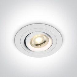 Įmontuojamas kryptinis šviestuvas 11105ABG/W