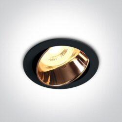 Įmontuojamas kryptinis šviestuvas 11105M/B/CU