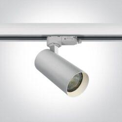 Track sistemos šviestuvas 65522T/W Baltas